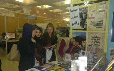 نمایشگاه کتاب تهران 1393